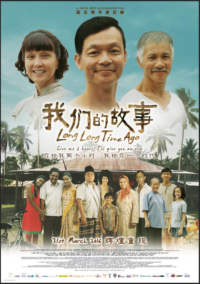 LLTA V4 Poster