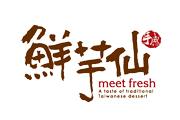 logo_meetfresh