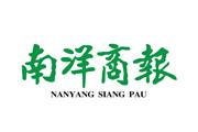 logo_nanyang