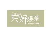 logo_zhihao