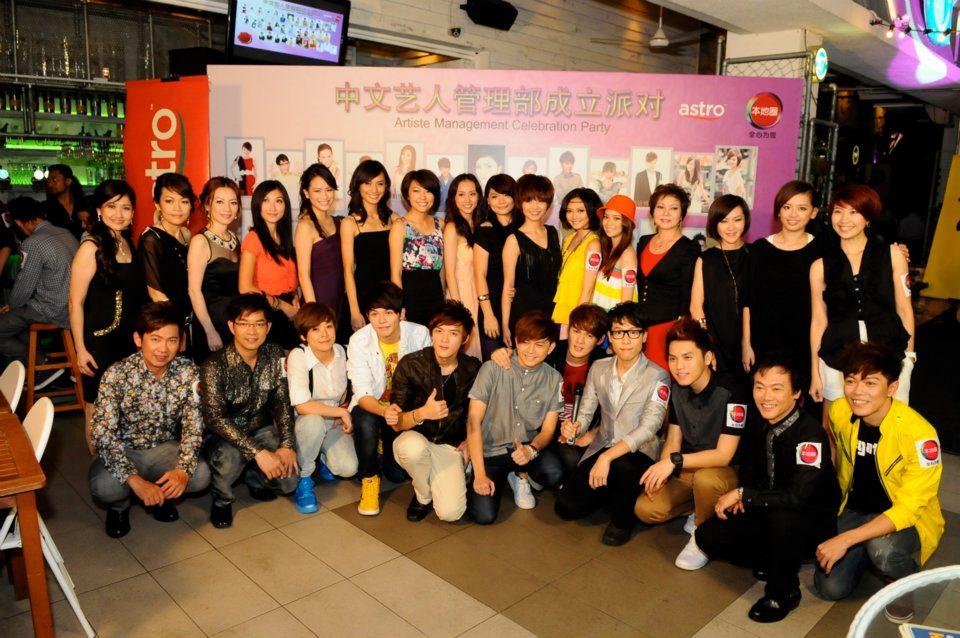 Astro中文艺人管理部成立派对