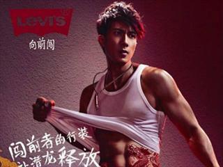 吴尊赤裸上身拍广告 狂秀龙形纹身