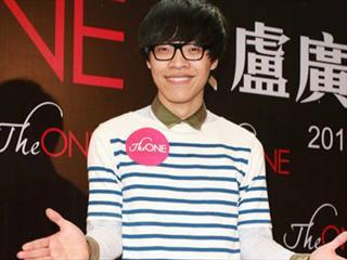 卢广仲遇热情歌迷拥抱很尴尬 表演太投入弄伤脚