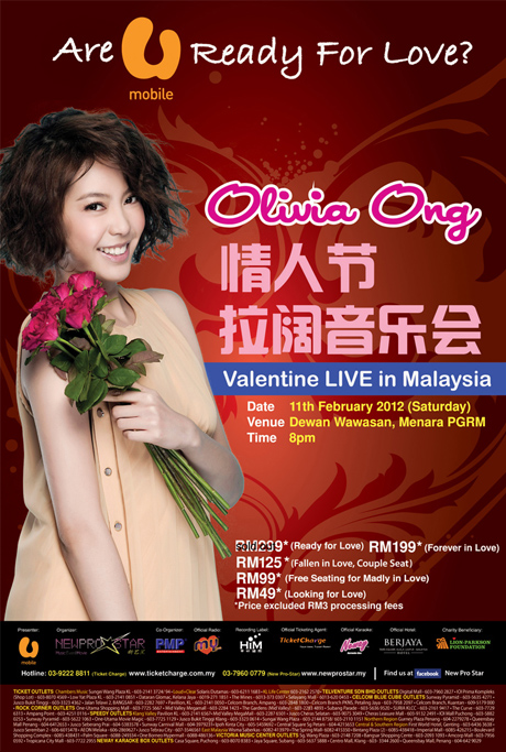Olivia Ong 《Are U Ready for Love?》 情人节拉阔音乐会