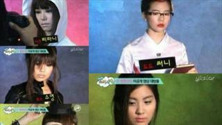 少女时代旧照曝光 韩国网民感惊吓