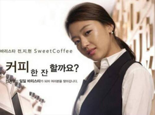 全智贤恋情曝光后将公开亮相 咖啡店当店长