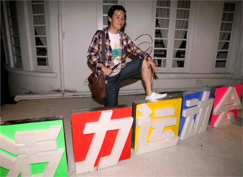 苏盈之、志祥和陈思颐财神造型威爆娱协2012新春晚宴!