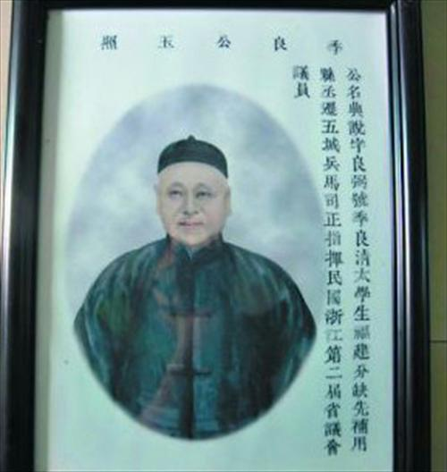 """阮经天家世曝光 为""""万昌酱园""""传人"""