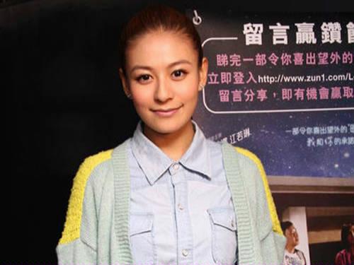 江若琳不求得奖只愿感动观众