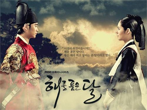韩剧《月亮怀抱太阳》大结局创收视新高