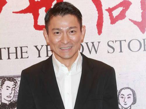 刘德华遭香港某报章封杀 歌迷替其求和