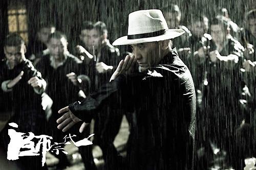 《一代宗师》熬10年终上映 伟仔12月银幕出手