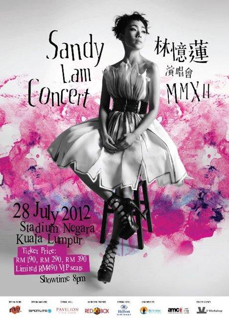 林忆莲即将在5月26日到吉隆坡为演唱会造势!