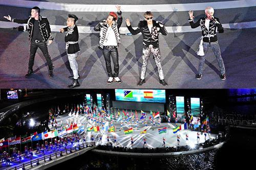 BIGBANG 唱好丽水世博开幕