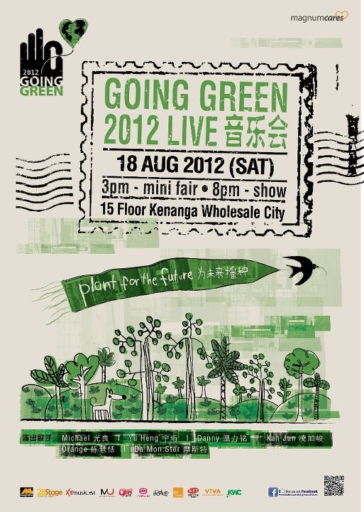 Going Green 2012 Live 音乐会