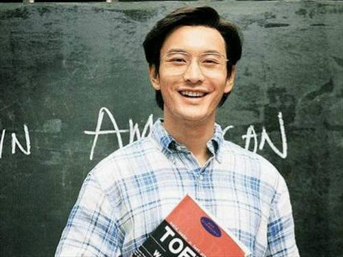 黄晓明矬样教英文 自然呆还是帅
