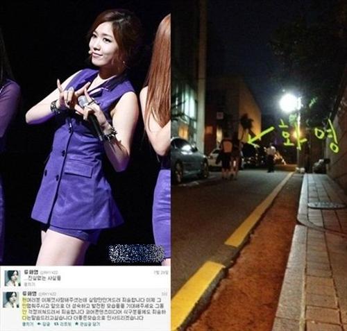 T-ara花英发帖望平息 网民质疑其被迫