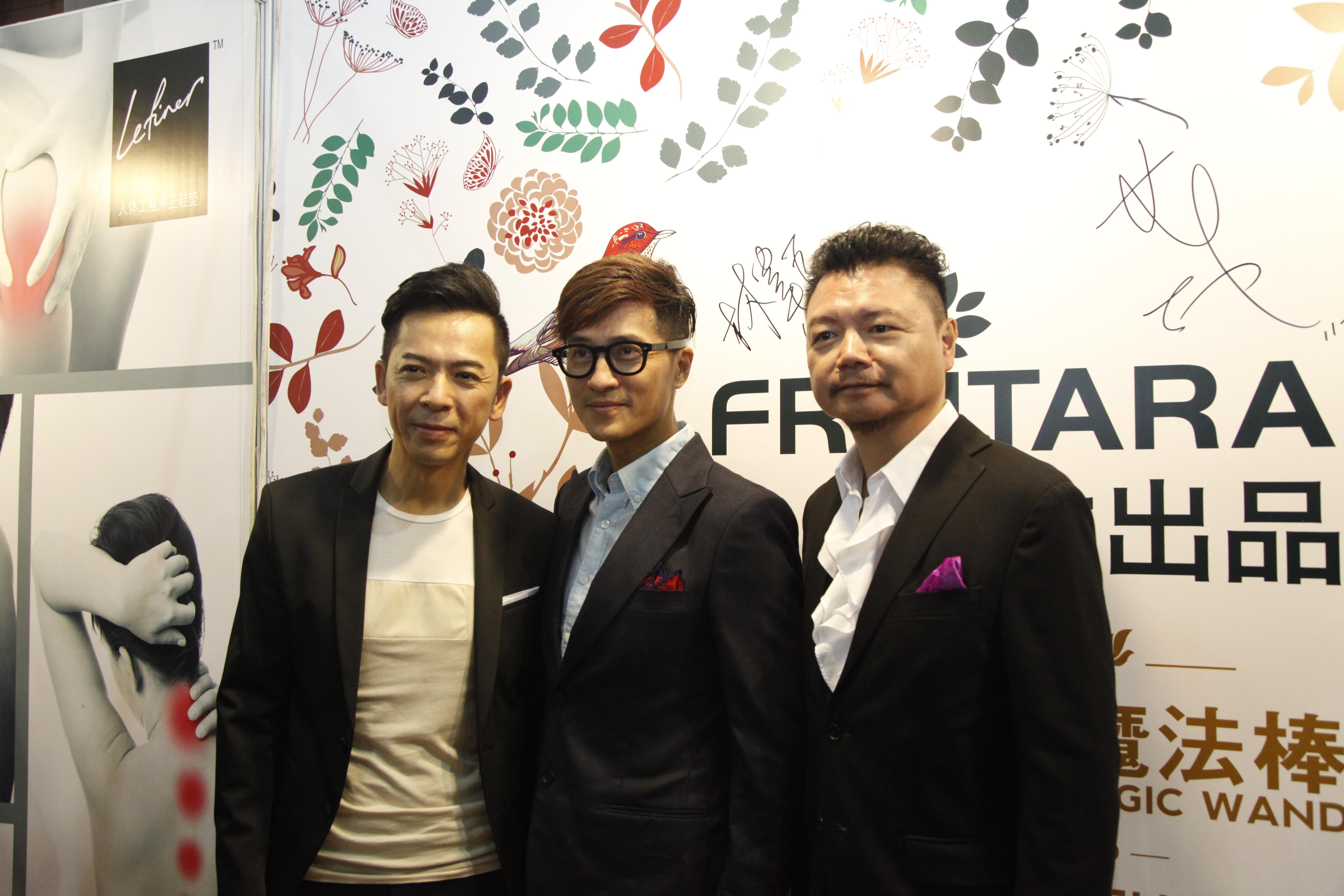 三位香港影星亲临富达展位 力挺水果魔法棒!